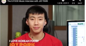 The K-FOOD Music Interview with JAY PARK