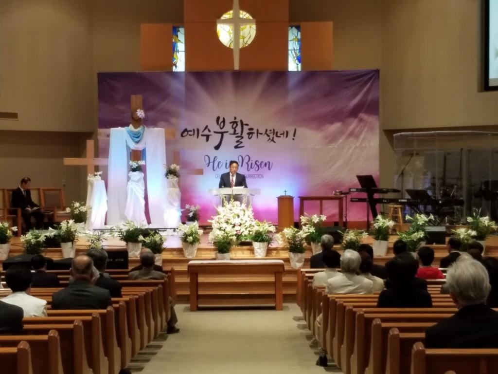 연합장로교회에서 열린 동부지역 부활절 연합예배 모습.