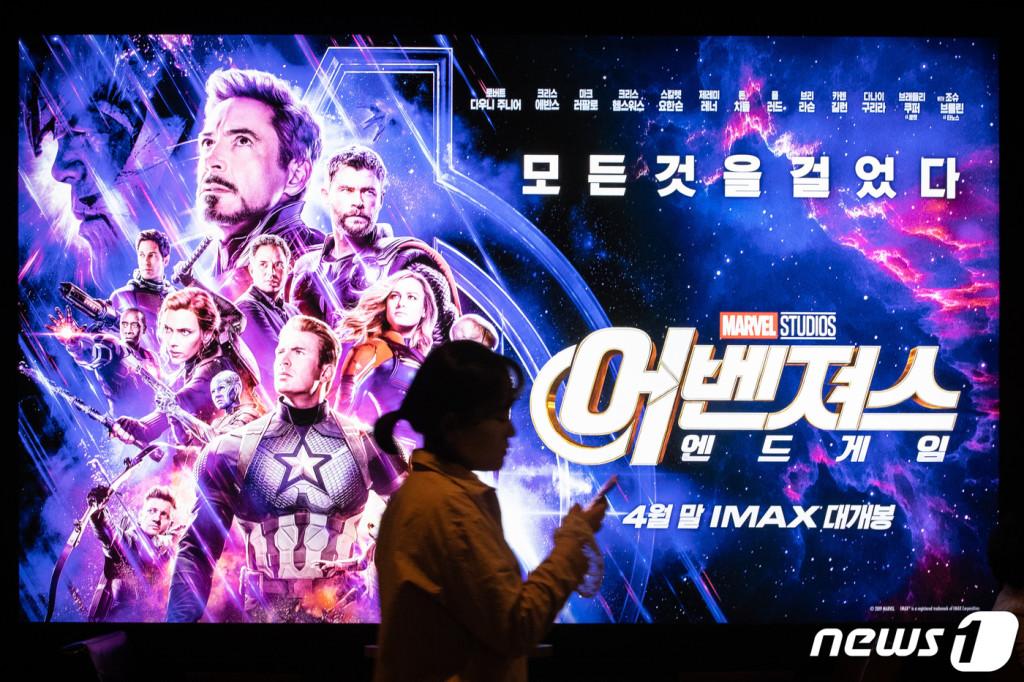 영화 '어벤져스: 엔드게임' 개봉을 하루 앞둔 23일 서울시내 한 멀티플렉스 영화관에서 '어벤져스: 엔드게임' 홍보물 앞으로 관객들이 지나고 있다. 23일 월트디즈니컴퍼니코리아에 따르면 '어벤져스: 엔드게임'은 이날 영화진흥위원회 통합전산망 기준 우리나라에서는 역대 최초로 사전 예매량이 200만장을 돌파했다. 이는 동시기 기준 '어벤져스: 인피니티 워'(2018)의 2배에 가까운 수치다. 중고 거래 사이트에서는 '명당' 자리를 두고 수십만 원에 달하는 암표도 거래되고 있는 것으로 알려져 사기 등 각종 피해가 우려되고 있다. 2019.4.23/뉴스1