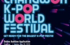 2019 K-Pop World Festival in Atlanta