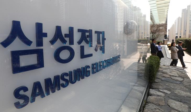 서울 삼성전자 서초사옥의 모습.