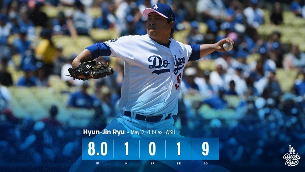 Dodgers Twitter 사진. 제목은 '한국괴물(Korean Monster)' 이다.