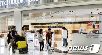 입국장 면세점 31일 인천공항에 개장