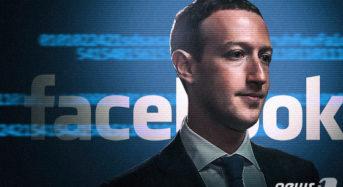 페이스북이 불붙인 IT공룡 금융전쟁