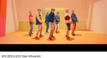 BTS 'DNA' 뮤비 유튜브 8억뷰 돌파