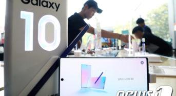 삼성 '갤럭시 노트10' 공식 출시