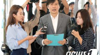 """조국, """"펀드 기부·웅동학원 권한 포기"""""""