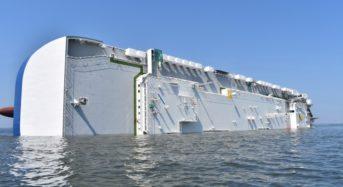 현대글로비스 선박 전도….한국인 4명 실종