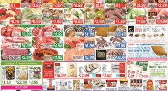 9월20~26일 식품점 세일정보 [H마트]