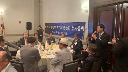 [취재수첩] 동남부연합회의 '민낯' 공개?