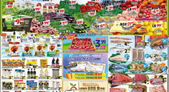 9월20~26일 식품점 세일정보 [시온마켓]