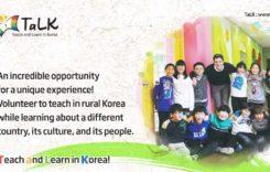 한국서 영어봉사, TaLK 장학생 모집