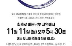"""""""한국 전통주 맛보러 오세요"""""""