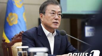 문대통령, 조국 장관 사표 수리…벌써 후임 하마평