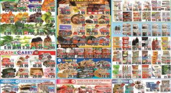 11월29일~12월5일 식품점 세일정보 [아씨]