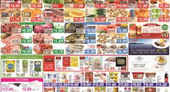 11월29일~12월5일 식품점 세일정보 [H마트]