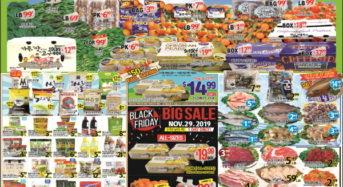 11월29일~12월5일 식품점 세일정보 [시온마켓]