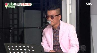 """[공식입장] 김건모 """"고소인 누군지도 몰라"""""""