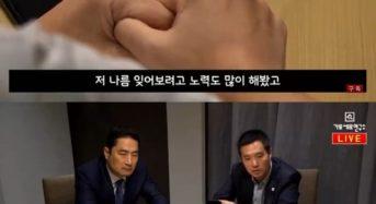 """""""김건모에 성폭행 당했다""""…피해여성 인터뷰 공개"""