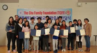 한국학교 학생들에 장학금 전달