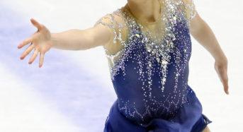 피겨 유영, 동계유스올림픽 금메달 획득