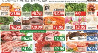 2월21~27일 식품점 세일정보 [H마트]