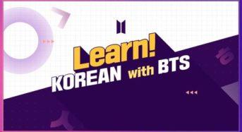 방탄소년단과 함께 한국어 배운다