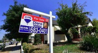 애틀랜타 주택가격, 또 올랐다