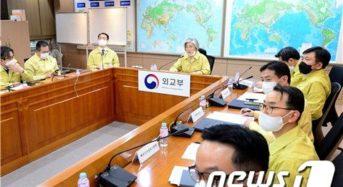 """세계 재외공관장 화상회의…""""코로나 위기를 기회로"""""""