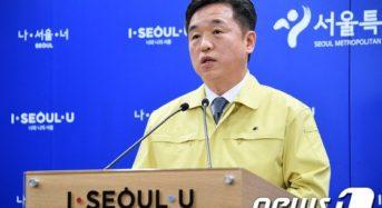서울시, 서정협 1부시장 '권한 대행' 체제로