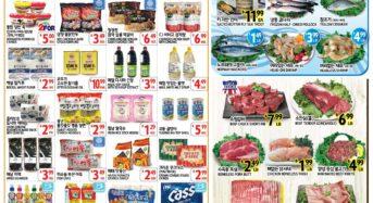 [한인 식품점 세일정보] 시온마켓
