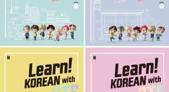 미국 대학생, BTS 따라하며 한국어 배운다