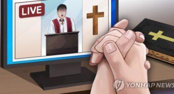 미국 교회 온라인 예배에 뉴질랜드 업체 '대박'