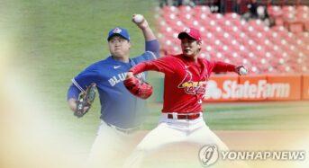 함께 웃지 못한 류현진-김광현, 24일 동반 승리 도전