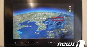 동해·일본해 논쟁, '숫자 표기'로 결론날듯