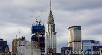 IT 공룡들, 맨해튼 사무실 확보하는 이유는?