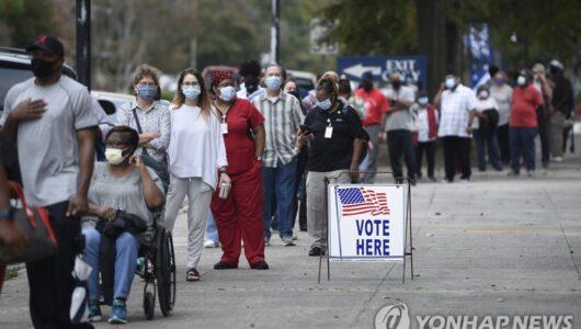 조기투표 3천만명 참여…지난 대선 5배