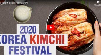 2020 코리아 김치페스티벌 20일 개막