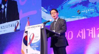 세계한인회장대회 개막…온오프라인 동시 진행