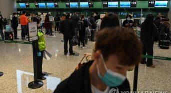 미국 항공사, 중국 직항 '서울 경유'로 바꾼 이유는?