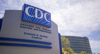 """CDC """"집 아니면 모든 실내 공간서 마스크"""""""