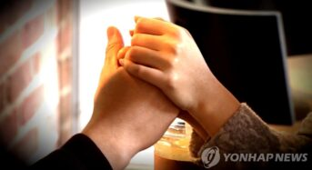 """""""재미동포 군의관입니다""""…'로맨스 스캠' 4년 징역"""