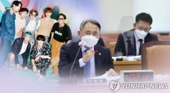 """""""BTS 30세까지 입영연기""""…병역법 개정"""