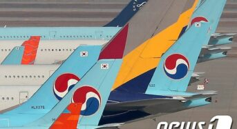 통합 항공사 명칭 '대한항공'으로 단일화