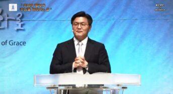 '십자가를 기억하라'…한인교계 '재의 수요일'