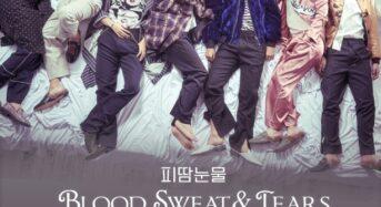 BTS, 통산 7번째 7억뷰 MV