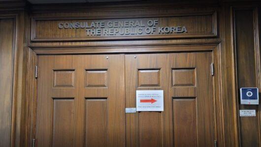 애틀랜타총영사관 3월2일 업무 재개