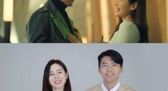현빈♥손예진 해외광고 동반 출연