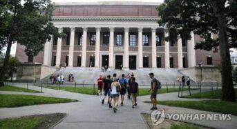 미국, 코로나 입국제한에도 유학생 입국은 예외