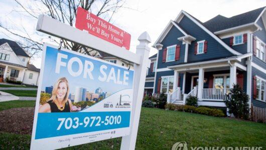 집값 고공행진 멈추나…가격상승 둔화 조짐
